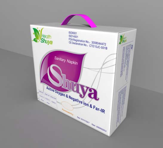 Gift box of anion sanitary napkin and panty liner